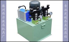小型自动液压站