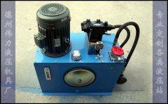 直流电动液压站