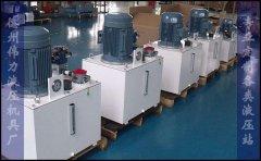 紧凑型变量泵液压站